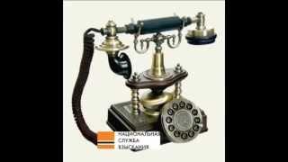 Национальная служба взыскания 2 Звонок заемщику