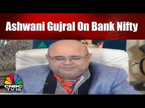 Ashwani Gujral On Bank Nifty | Bazaar Open Exchange | 12th Feb 2018 | CNBC TV18
