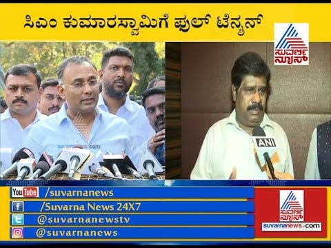 Dinesh Gundu Rao Slams BJP Over Operation Kamala