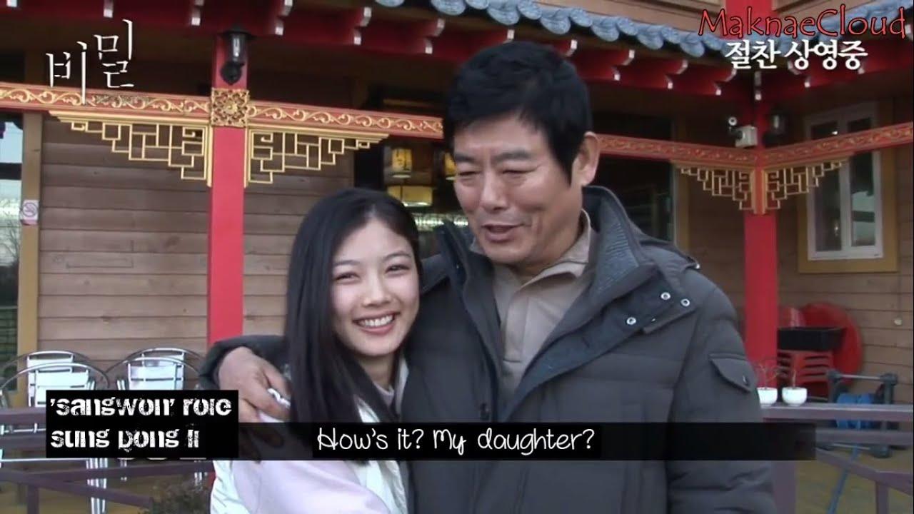 atonement subtitles