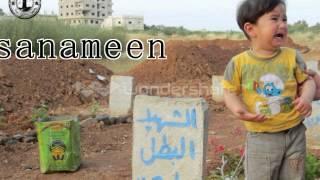 عيني حزينة احمد القسيم