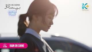 Video Rain or Shine - JTBC's New Series download MP3, 3GP, MP4, WEBM, AVI, FLV April 2018