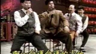 五虎将双挑 余天/罗时丰/阿吉仔/贺一航/杨帆/李登才
