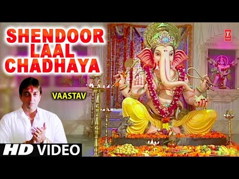 ''Ganesh Aarti'' New Version from movie VAASTAV (THE REALITY) NEW HD VIDEO I Shendoor Lal Chadhayo