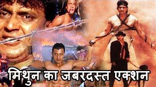 Aakhri Ghulam - Full Hindi Action Movie - Raj Babbar,Mithun Chakraborty,Moushumi