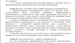 видео Статья 12.8, 12.26 КоАП РФ - комментарий юриста, судебная практика