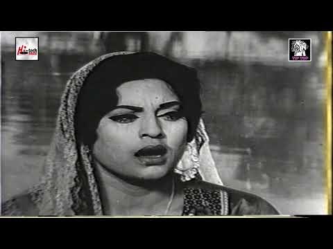 WAGDI NADI DA PANI   ISHQ NA PUCHAY ZAAT - PAKISTANI FILM SONG