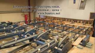 Сортировка  пиломатериалов  ALMAB  1996 г.в. 30 карманов.  BAUTEX