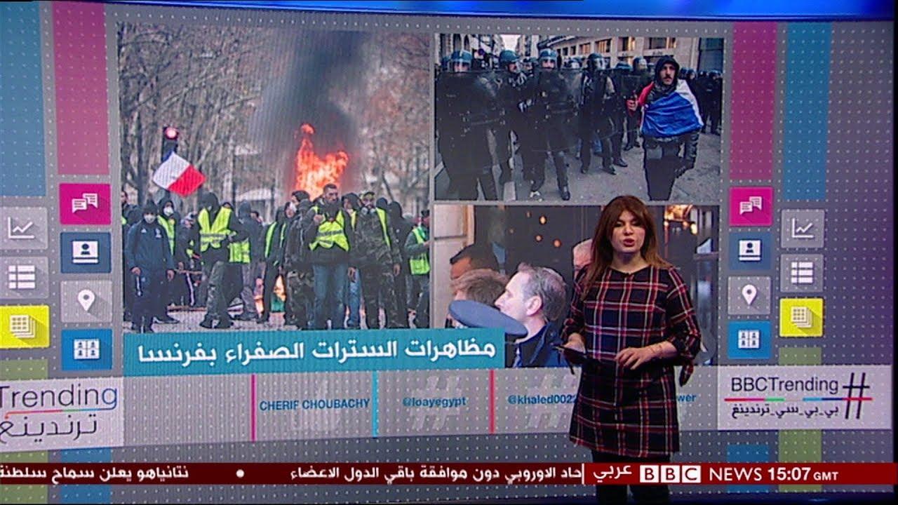 مظاهرات #فرنسا وآخر التطورات على مواقع التواصل الاجتماعي #بي_بي_سي_ترندينغ