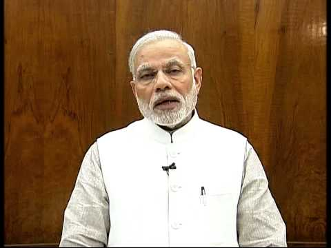 PM Modi on Rail Budget 2015-16