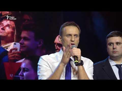 """Навальный против """"Единой"""