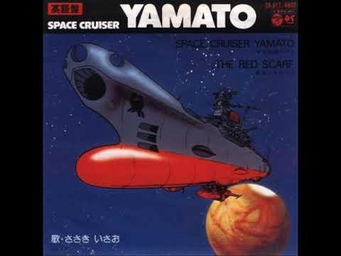 Isao Sasaki - Space Cruiser Yamato (Full Music)