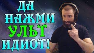 РОСТОВСКИЙ ФЕНИКС - ЯРОСТЬ И ГНЕВ