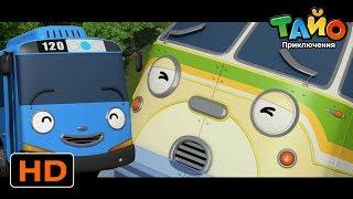 Тайо Новый Эпизод l #5 Отпуск Бубы l мультфильм для детей l Приключения Тайо