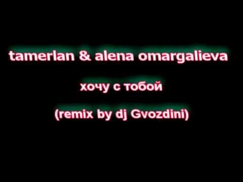 Артур Пирожков - Плачь, Детка (DJ MELNIKOFF Remix)