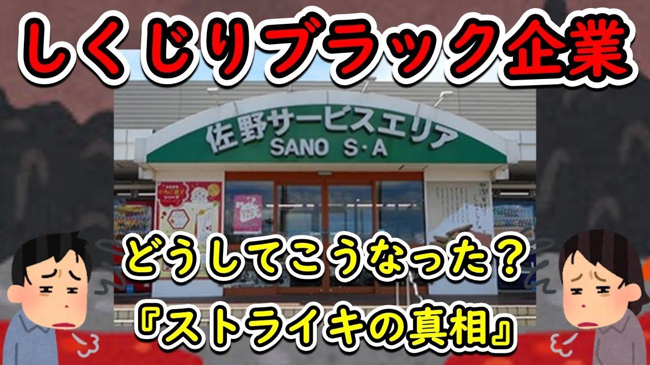 ケイセイ フーズ