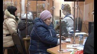 видео Как позвонить в Одессу, на городской или мобильный телефон