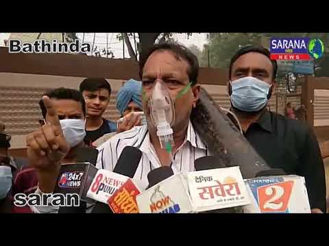 बठिंडा में मुँह में माक्स लगाके और सर पे लाईट रख के किया रोश प्रदर्शन