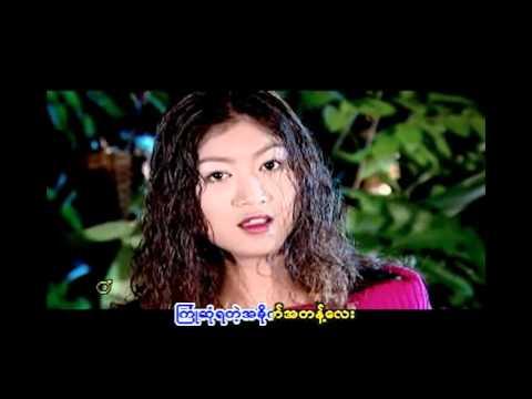 MMC: R Zarni ft. Rebecca win - A Khite A Tant Lay  (HD)
