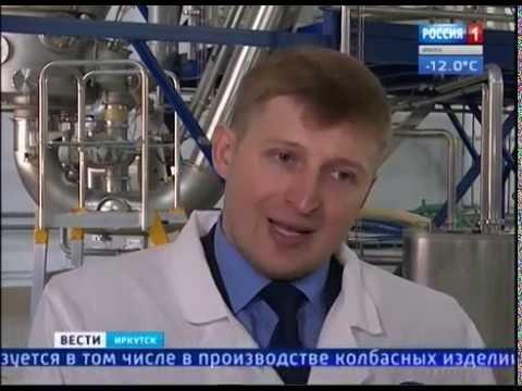 Первый цех по производству сухого молока открыли в Ангарске