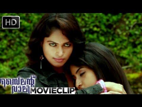 Tamil actress lesbian images
