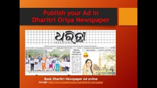 Dharitri Cl Ified Adverti Bo Ng Online Dharitri Newspaper Ads