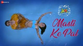 Masti Ke Pal Jhol Rahul Jain Mp3 Song Download