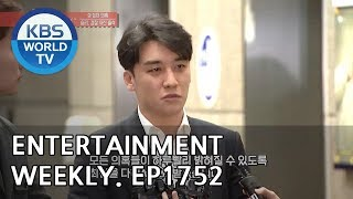 Entertainment Weekly | 연예가중계 - Seungri, Ko Asung, Lee Deokhwa, Yu Huiyeol,etc. [ENG/CHN/2019.03.04]