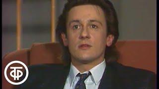 Воскресный кинозал. Встреча с актером Олегом Меньшиковым (1990)