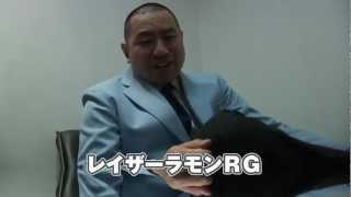 2013年2月2日(土)@ルミネtheよしもと 【時間】開場19:00/開演19:3...