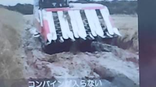 種苗交換会 ヤンマー 新型コンバイン プロモーションビデオ テレビ画面...