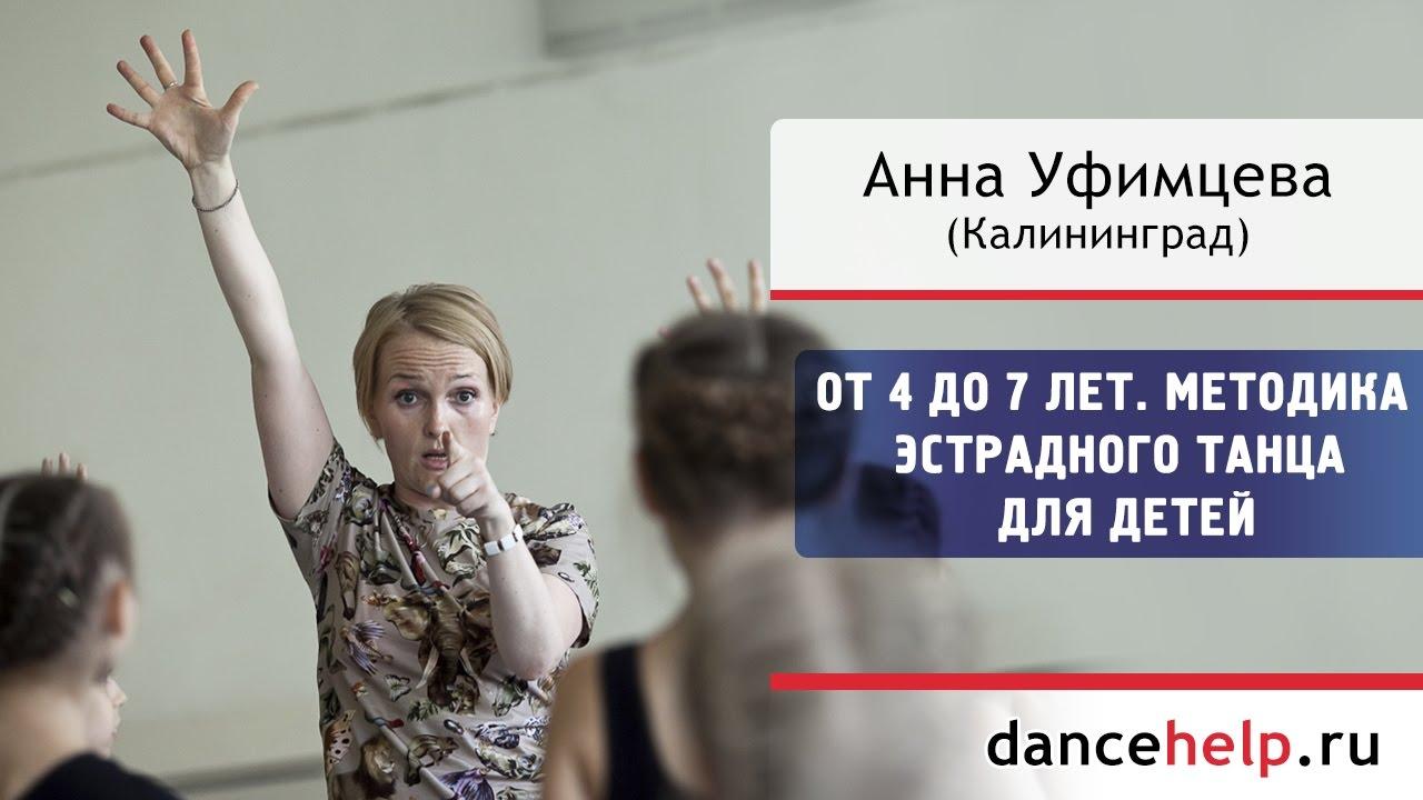 Югай Анжелика Юрьевна - запись урока, МБОУ Гимназия №16 .