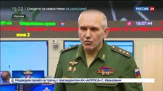 Русские войска окружены. США организовали наступление боевиков Джебхат-ан-Нусры на Россию в Сирии.