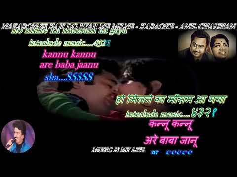 Nazraon Se Kah Do Pyaar Mein Milne Ka - Karaoke With Scrolling Lyrics Eng.& हिंदी