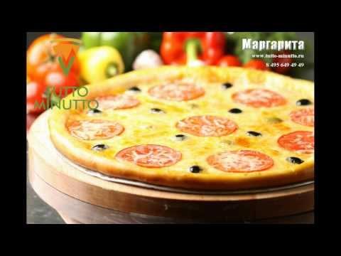 Доставка пиццы дроном в Москвеиз YouTube · С высокой четкостью · Длительность: 1 мин1 с  · Просмотры: более 1.000 · отправлено: 15.10.2014 · кем отправлено: Sergey Vasilyev