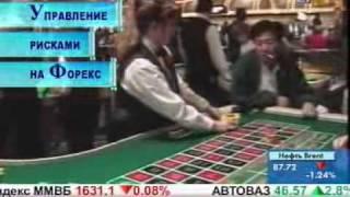 Азбука трейдера(, 2011-11-05T13:09:12.000Z)