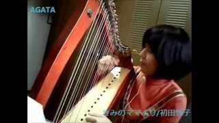 大好きな曲です。 初田悦子さんご本人が生で歌っているのを聴いたことが...