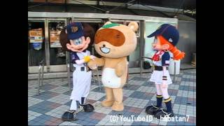 070914 OSAKA PiTaPa ぴたポン  ネッピー&リプシー 京セラドーム