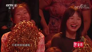 [黄金100秒]混血少女民歌新唱 英文版《龙船调》超好听!| CCTV综艺