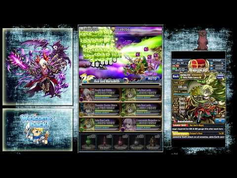 Brave Frontier [global] - #123 FH 12 Terminus 2.1Mio First Try