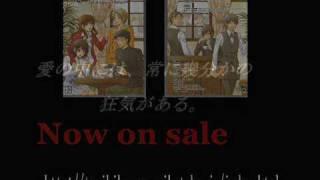 2010年6月19日発売 他力本願のCDドラマ第一弾 「Aimez-la-foli...