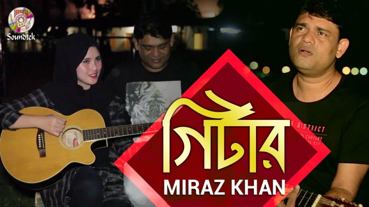 Miraz Khan - Guiter | গিটার | New Bangla Music Video 2018 | Soundtek