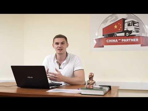 CHINA PARTNER-Логистическая компания
