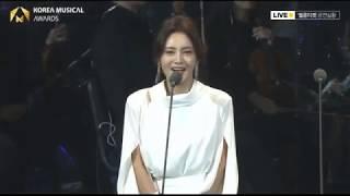 제4회 한국 뮤지컬 어워즈 대상 20200120 4th…