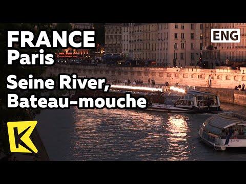 【K】France Travel-Paris[프랑스 여행-파리]센 강, 바토무슈 유람선 투어/Seine River, Bateau-mouche/Cruise Tour