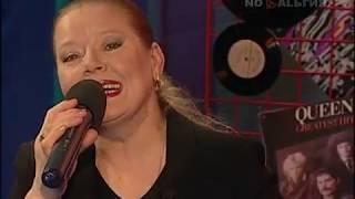 Людмила Сенчина День рождения 2006