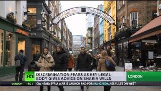Discrimination Fear: Sharia law guidelines introduced to UK Muslim wills