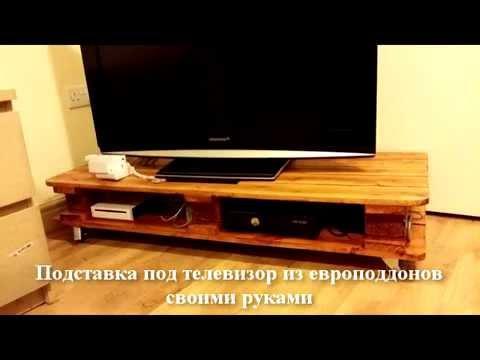 Деревянный столик под телевизор своими руками 4