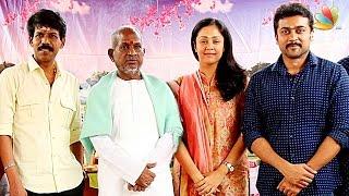 Nachiyar Movie Pooja | Surya, Jyothika, Ilayaraja and Director Bala