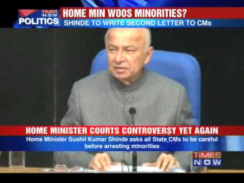 Sushil Kumar Shinde woos minorities?